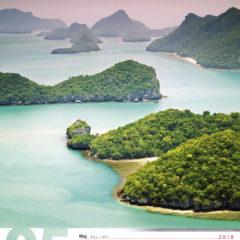 Kalendarz wieloplanszowy Geographica - przykładowa strona