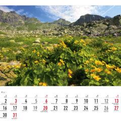 Kalendarz wieloplanszowy Tatry w panoramach - przykładowa strona