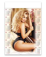 kalendarz plakatowy Monika