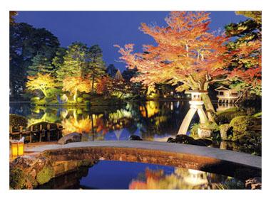kalendarz trójdzielny Ogród nocą
