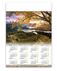 kalendarze plakatowe A1 Górski zachód słońca